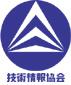 株式会社 技術情報協会
